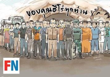 caverna Tailandia 35