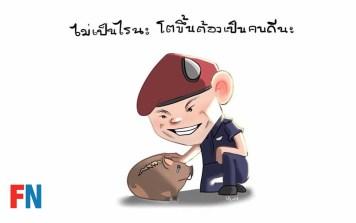 caverna Tailandia 61