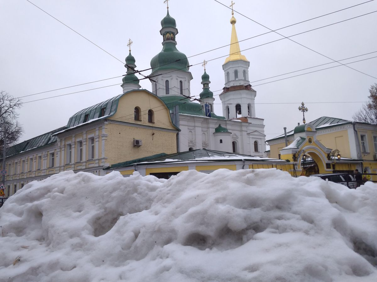 Crónica de viagem: Neve, a outra face de Kiev
