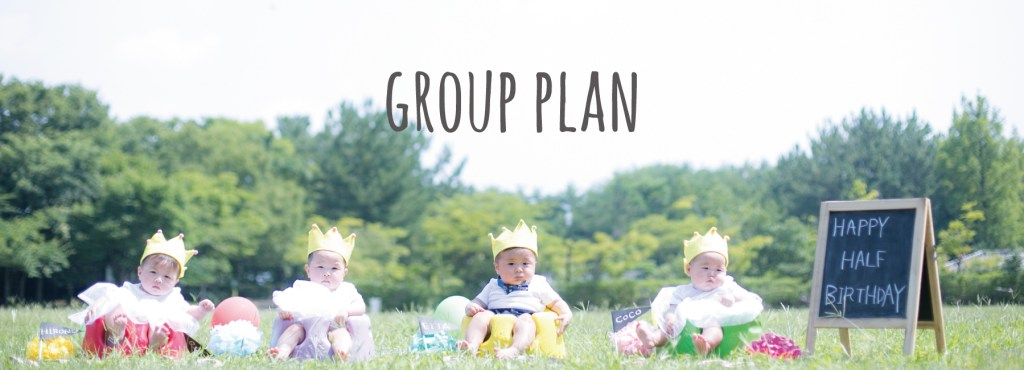 GROUP PLAN