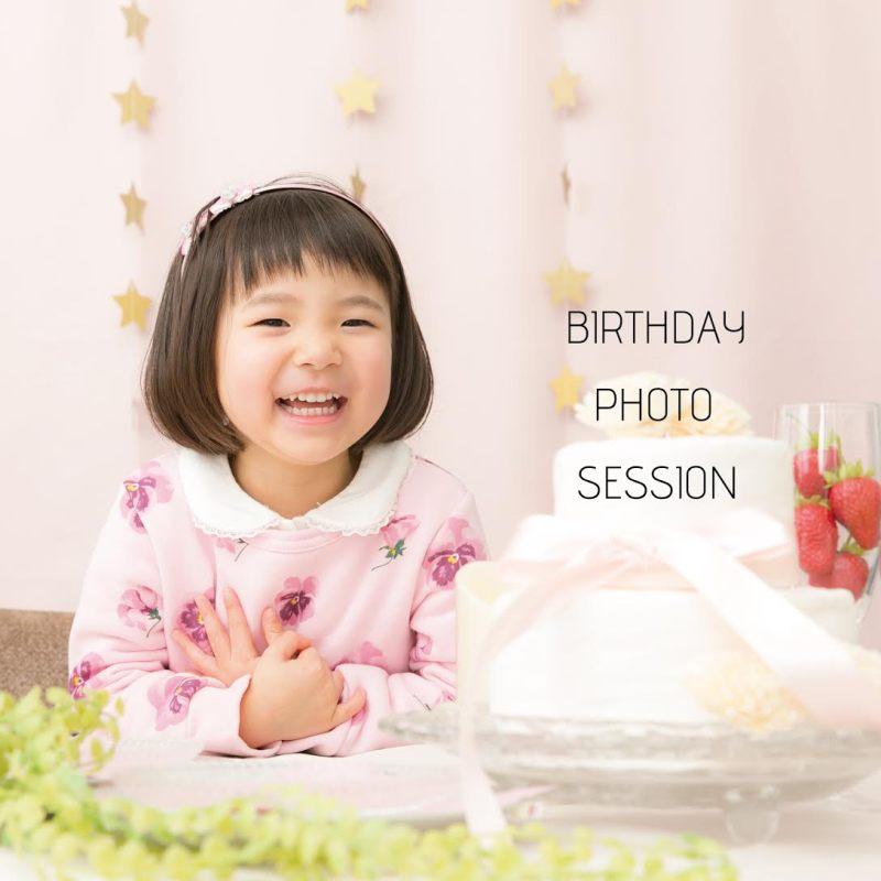 BIRTHDAY PHOTO SESSION