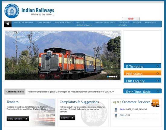Indian-Railway-Website