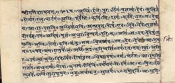 interesting-facts-about-rigveda-