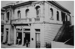 Antiga Sede do Banco do Comércio e Indústria de MG – patrimônio histórico de Varginha/MG desde 2000. Construção: década de 1930.