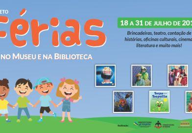Férias de julho contarão com atividades gratuitas no Museu e na Biblioteca de Varginha