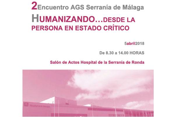 Jornada de Humanización 2º Encuentro AGS Serrania de Málaga 5 de abril de 2018