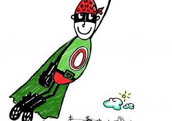 Fly High Captain Optimistic!