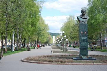 Aleja bohaterów Kemerowo