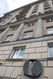 Dom w którym mieszkał Sacharow przed śmiercią¨