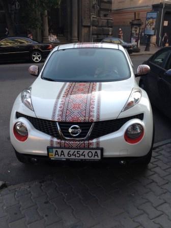 Auto z wyszywanką¨ to też patriotyzm