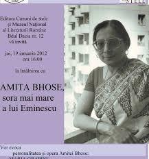 """Fest.On-line Polidor XXII: Amitha Bhose (India):,,Mi se-ntâmplă să visez în română…"""""""