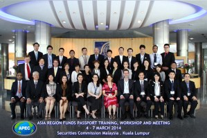 8th policy and technical workshop, 4th working group meeting