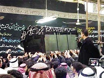 Muslim Funeral Service