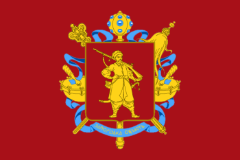 Flag_of_Zaporizhzhya_Oblast