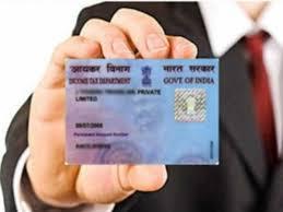 पैन कार्ड बनाने और ऑनलाइन आवेदन से संबंधित सारी जानकारी