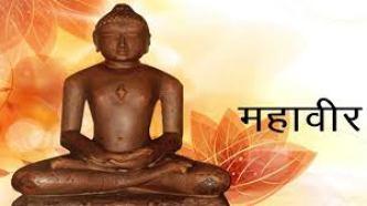 महावीर स्वामी का सन्यास और सर्वज्ञता का ज्ञान