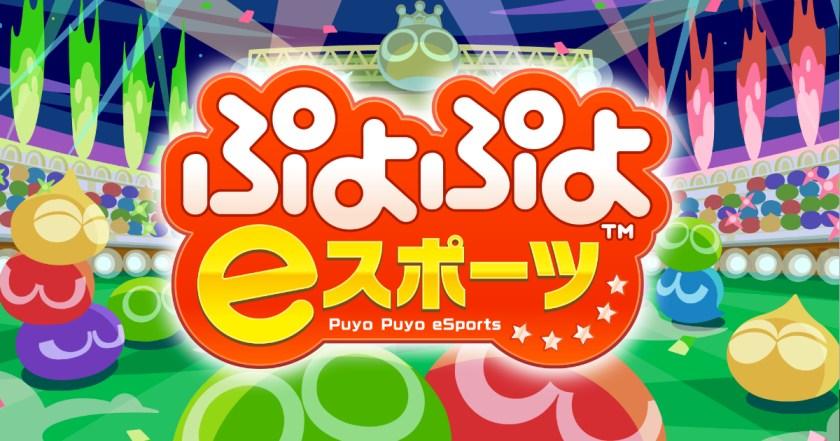 "PlayStation®4/Nintendo Switch™ ""Puyo Puyo eSports"" 5th press release"