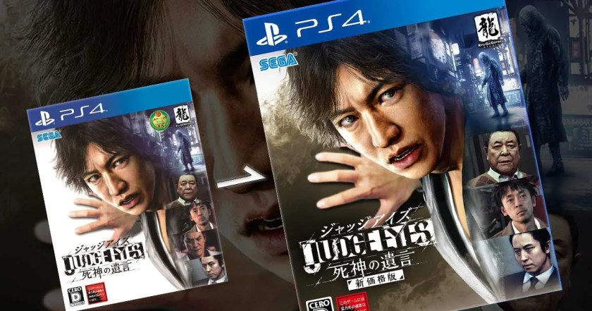 Resale of Judgment, the Yakuza game with a new price