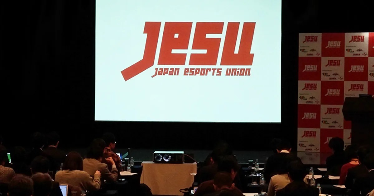 Japanese Representatives to 11th eSports World Championship to be decided at TGS 2019