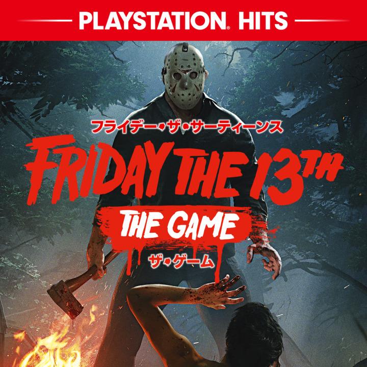フライデー・ザ・13th: ザ・ゲーム PlayStation Hits