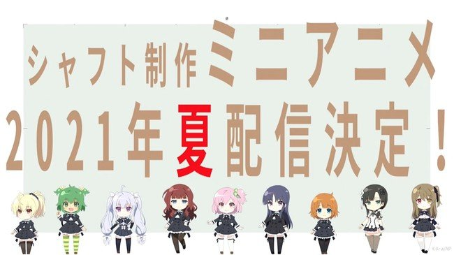 Assault Lily Project's Mini Anime Reveals Title, Confirms July Debut