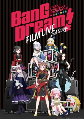 BanG Dream! FILM LIVE 2nd Stage Anime Film Opens on August 20