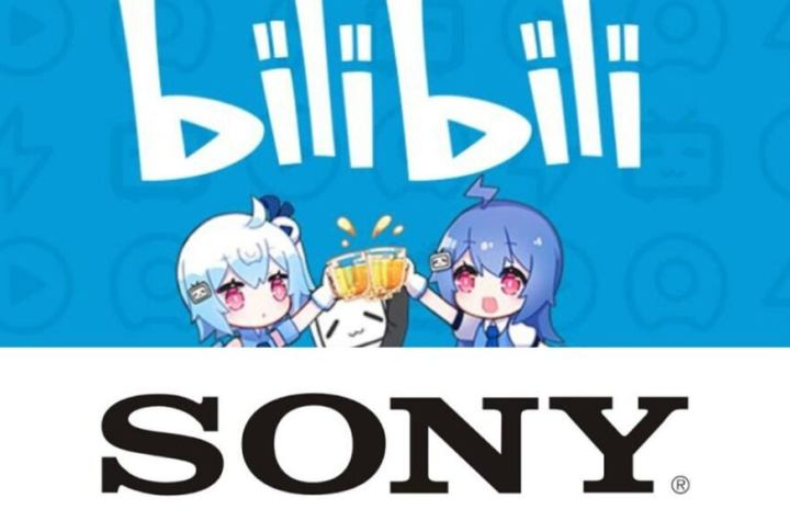Chinese Anime Pirate Bilibili Is Now A Legal Business Thanks To Sony's $400 Million