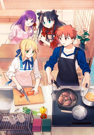 Everyday♪ Today's Menu for Emiya Family Switch Game Releases in Japan on April 28