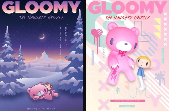 Gloomy Bear anime coming in 2021, after 20th anniversary