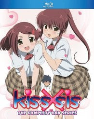 Kiss x Sis The Complete OAD Series has been licensed for a US release by Discotek Media