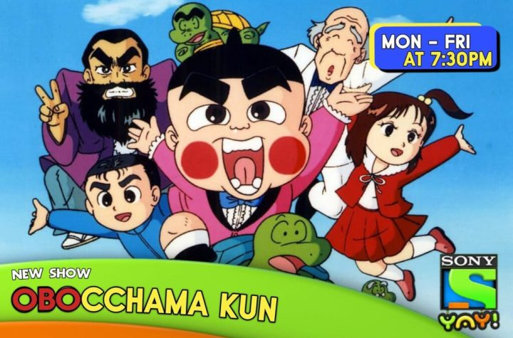 "Sony YAY Relaunch ""Obocchama Kun"" Anime Series in India - ANIME NEWS INDIA"