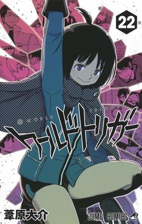 World Trigger Manga Takes Another 1-Month Break Due to Author's Health