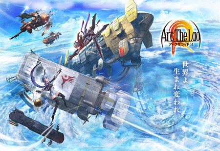 Arc the Lad R Game Ends Service in June