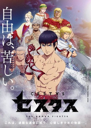 Cestvs: The Roman Fighter TV Anime's 2nd Promo Video Previews Ending Theme