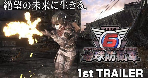 Earth Defense Force 6 Game's 1st Trailer Previews Gameplay, Year-End Release