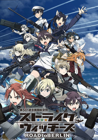 Funimation Streams English Dub for Strike Witches: Road to Berlin Anime