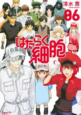Japan's Health Ministry Posts Cells at Work! Manga's COVID-19, All-New Vaccine Chapters for Free Globally
