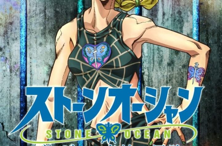 JoJo's Bizarre Adventure Part 6 Stone Ocean Release Date, Visual & Teaser - Anime Troop