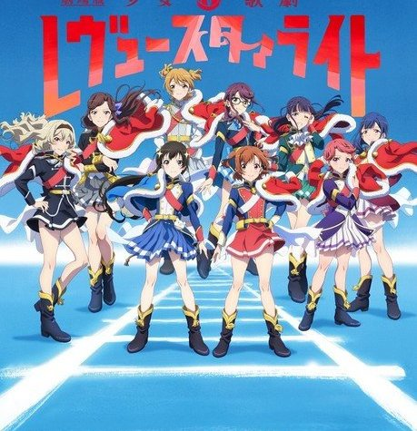 New Revue Starlight Anime Film Unveils Trailer, Visual