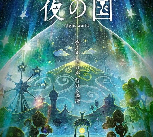 Singer Aimer, Director Ryo-timo Unveil Night World Anime Project