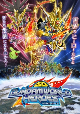 Skypiece Perform Opening Theme for SD Gundam World Heroes Anime