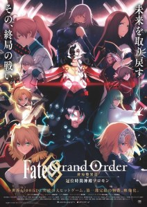 Fate/Grand Order Final Singularity - Grand Temple of Time: Solomon Anime Film's Full Trailer Reveals Cast, Staff, July 30 Opening