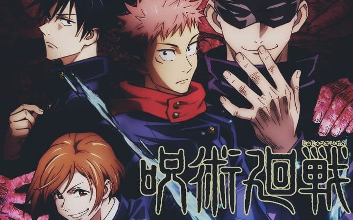 """Jujutsu Kaisen will launch a special website, """"Shibuya Kohen Yukkiage,"""" to display the Shibuya Incident in 4 different perspectives."""