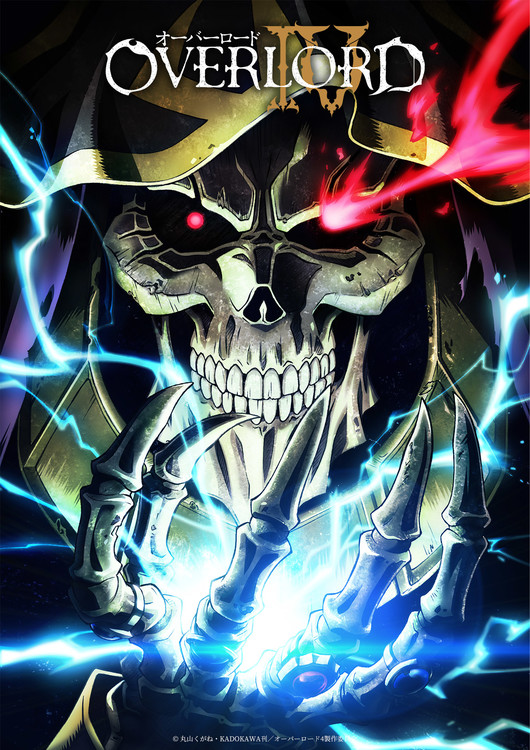 Overlord Anime Gets 4th TV Season, New Film Project