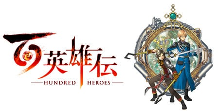Eiyuden Chronicle Game Reveals Delay to 2023, New Companion Game