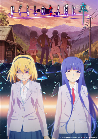 Higurashi: When They Cry – SOTSU Anime Previewed in 2nd Video
