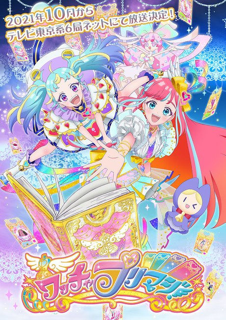 Pretty Series Franchise Marks 10th Anniversary With Waccha PriMagi! TV Anime