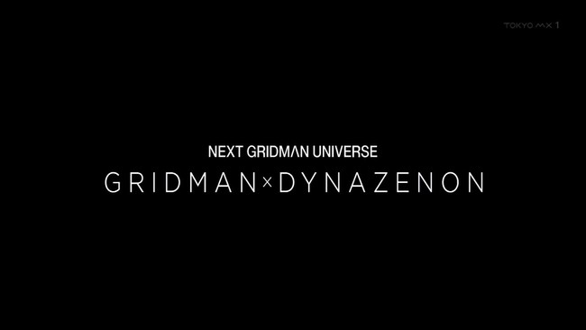 SSSS.Dynazenon Anime Ends With Tease for 'Next Gridman Universe'