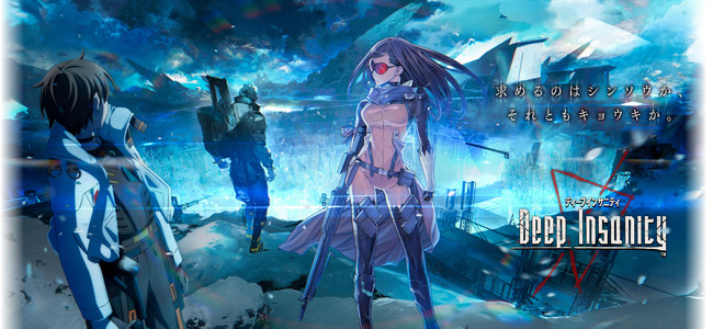 Square Enix's Deep Insanity Project Gets TV Anime by Silver Link in October