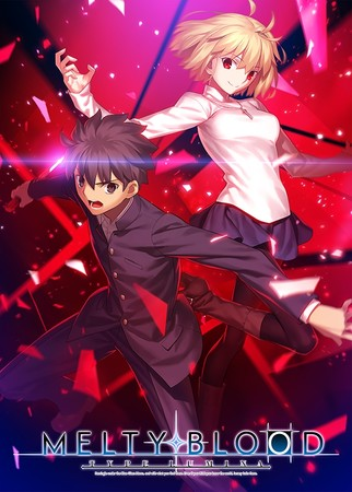 Type-Moon's Melty Blood: Type Lumina Fighting Game Gets PC Version, Launches on September 30